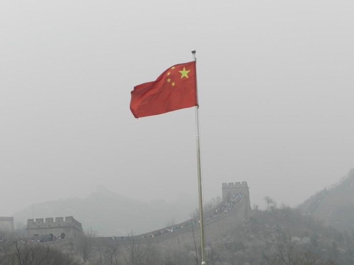 Bandeira China_Muralha